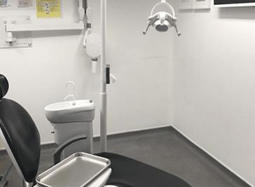Ilford Dental Centre